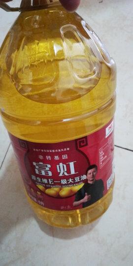 富虹 原生 维E 一级 大豆油 非转基因 食用油 5L 晒单图