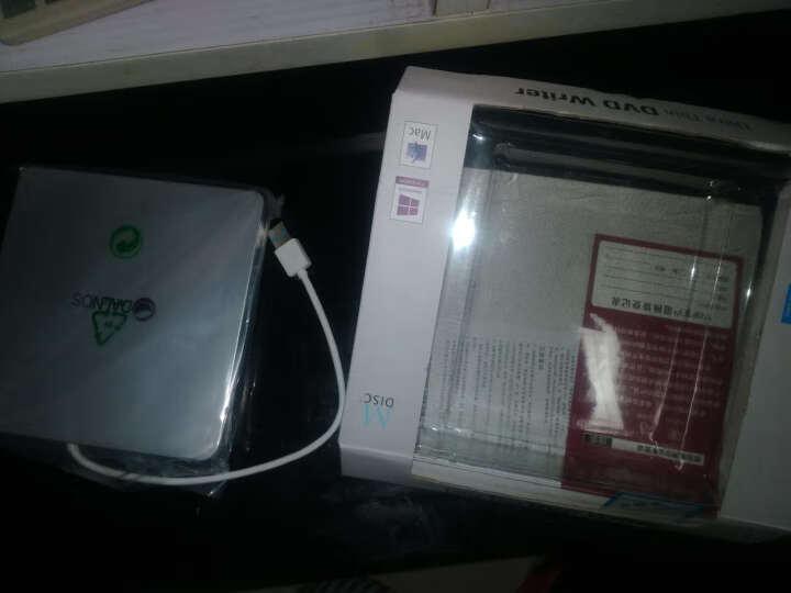 DALNOS 外置光驱DVD移动光驱 USB刻录机外接笔记本电脑MAC微软通用型(教学专供款) 银白色 USB3.0 读刻型 晒单图