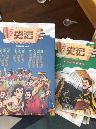 漫漫画十万个为什么(漫画版套装共10册) 晒单图