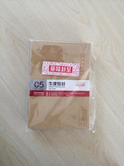 惠朗(huilang)0762-7号牛皮邮局标准信封229*162mm 米黄色50张/包 晒单图