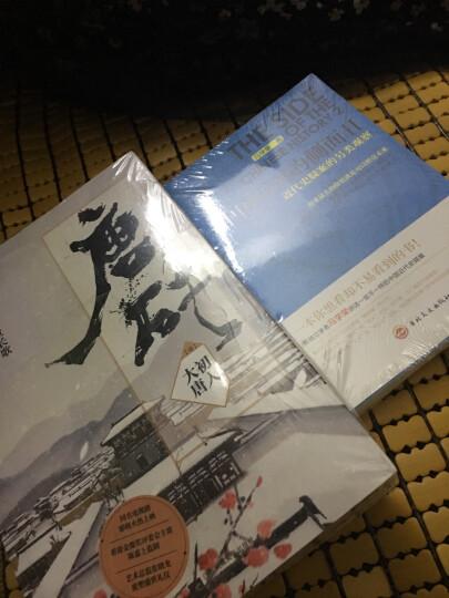 中国历史的侧面2 近代史疑案的另类观察 晒单图
