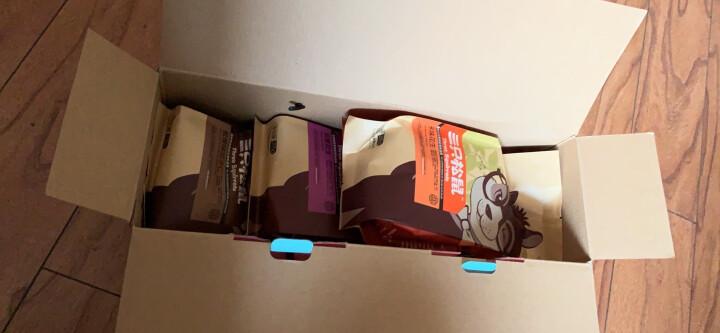 三只松鼠 坚果大礼包1653g 每日混合坚果零食大礼包碧根果礼盒礼包 端午送礼 晒单图