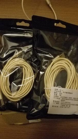 AT-J(买一送一)安卓数据线 2.1A加长2米USB车载充电线华为小米魅族红米VIVO 土豪金 1米 晒单图