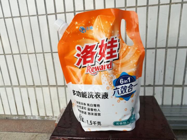 洛娃 多功能洗衣液袋装3kg 机洗补充装 晒单图