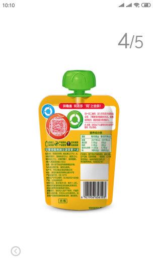 亨氏 (Heinz) 苹果草莓水果泥120g 乐维滋果汁泥 宝宝零食婴儿辅食(1-3岁适用) 晒单图
