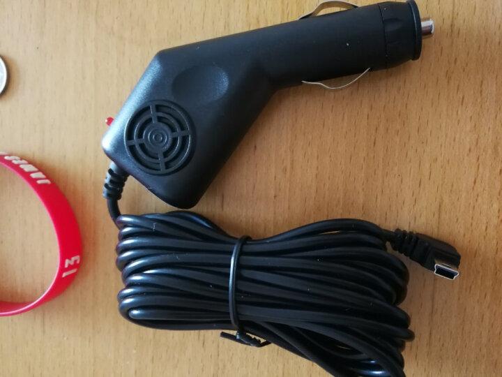 任e行行车记录仪车充电源线插点烟器插头12V转5V车载USB充电器1.5A 晒单图