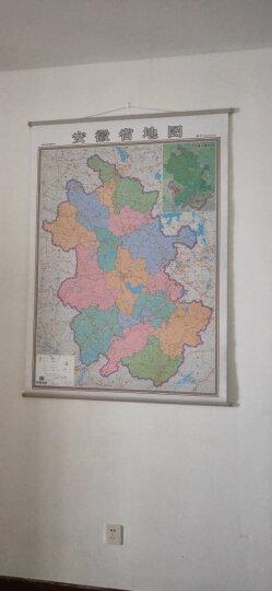 2018 安徽省地图挂图 竖版 1米*1.4米 中国分省系列挂图 晒单图