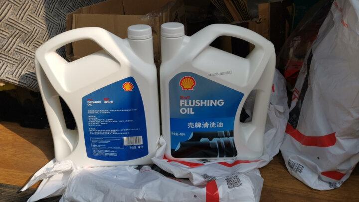 壳牌 (Shell) 发动机清洗油 4L 汽车用品 晒单图