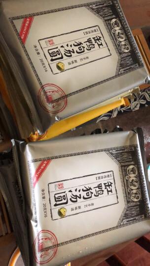 伊利 JoyDay 风味发酵乳 吸果杯巧克力豆&草莓酸奶酸牛奶 220g*1(2件起售) 晒单图