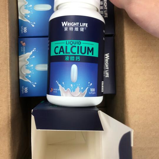莱特维健液体钙加维生素D软胶囊 中老年人成人青少年钙片补钙 进口保健品 100粒 2盒装 晒单图