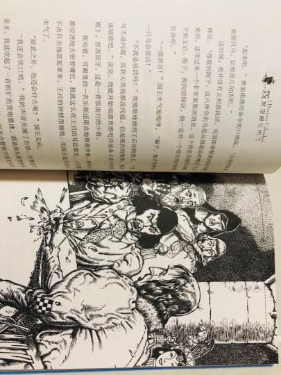 罗伯特·罗素作品集:我发现哥伦布了(插图全译本) 晒单图