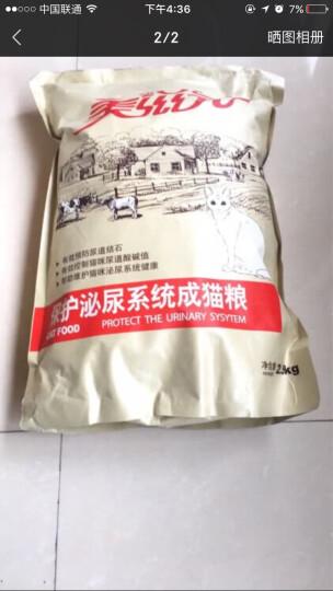 美滋元 成猫粮 保护泌尿系统配方成猫猫粮2.5kg 功能性猫粮 晒单图