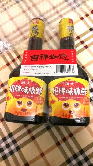 海天 上等蚝油 火锅蘸料520g*2 晒单图