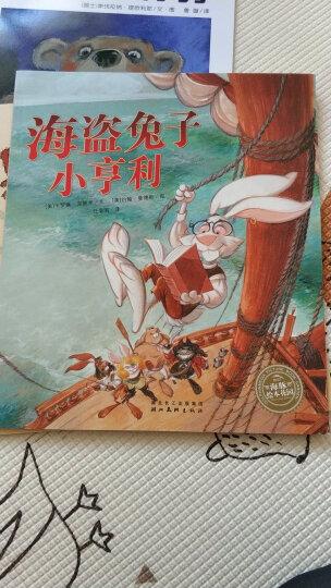 海豚绘本花园:黄色校车系列(套装3册) 晒单图
