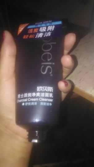 欧贝斯(obeis)晶采美白润肌乳液 100ml(美白淡斑 补水保湿 提拉紧致 回复肌肤弹性) 晒单图