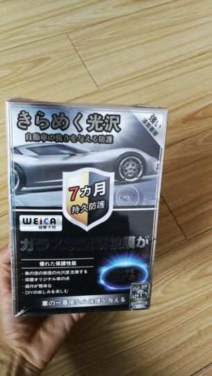 维尔卡特汽车镀膜套装水晶喷雾镀膜剂纳米车漆封釉镀膜液体玻璃 纳米石英镀膜剂(日本进口) 晒单图