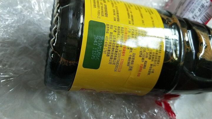 鲁花 调味品 生抽酱油 非转基因 酿造工艺 自然鲜酱油1L  京东自营 晒单图