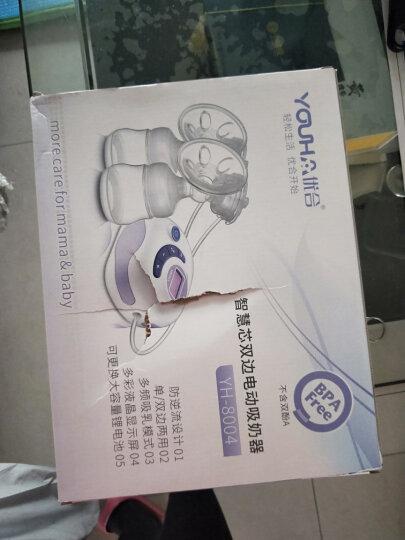 优合(youha) 双边电动吸奶器带锂电池可充电自动挤乳器按摩静音 紫色 晒单图