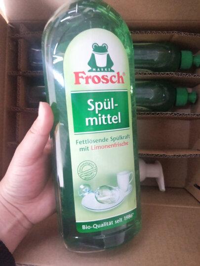 Frosch石榴果浓缩洗洁精 500ml  石榴天然气味 安全无残留 德国原装进口 晒单图