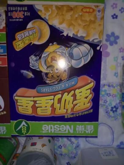 雀巢(Nestle) 可可味滋滋 麦片非油炸 巧克力可可味 儿童营养早餐 高钙高铁富含多种维生素 即食谷物早餐150g 晒单图