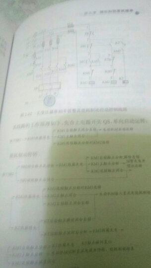 职业技能鉴定国家题库考试指导:维修电工(中级) 晒单图