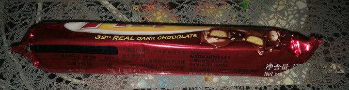 西班牙进口 FILIPINOS 巧圈圈 黑巧克力脆 135g 晒单图