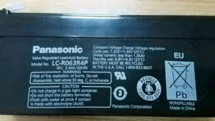 6V,松下蓄电池LC-R063R4P(6V3.4AH) 铅酸免维护蓄电池 正品,童车 UPS电瓶 有 晒单图