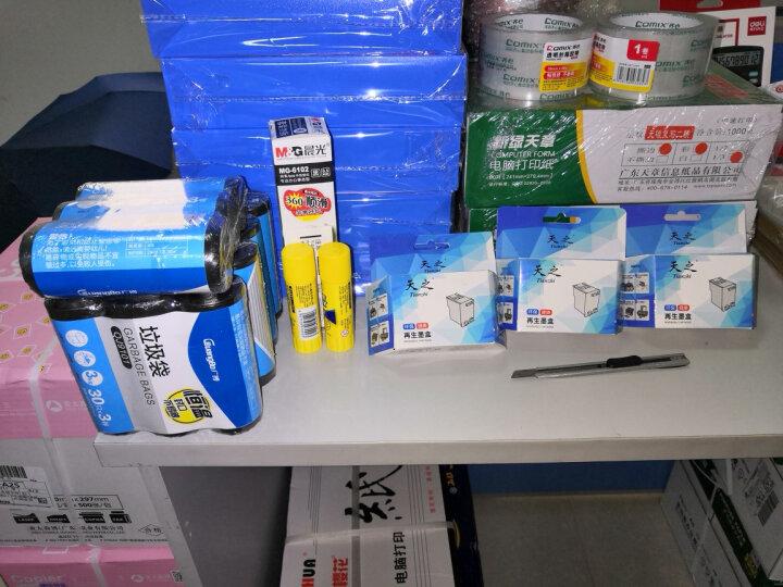 惠朗(huilang)A4牛皮纸档案袋 纯木浆文件资料袋10只装0673 晒单图
