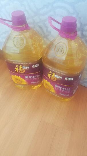 福临门 食用油 压榨一级充氮保鲜葵花籽油4.5L 中粮出品 晒单图
