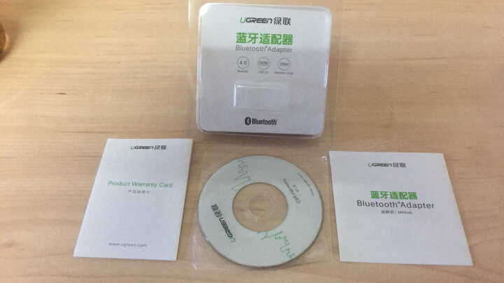 绿联 USB蓝牙适配器4.0版接收器笔记本电脑台式机aptx音频发射器手机耳机无线蓝牙音响箱鼠标键盘 USB4.0及以上蓝牙发射器-黑色 晒单图