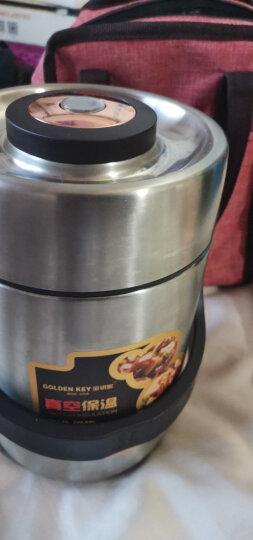 金钥匙(GOLDEN KEY)304保温提锅 2.0L焖烧防溢真空不锈钢饭盒保温桶 GK-MF2000T 晒单图