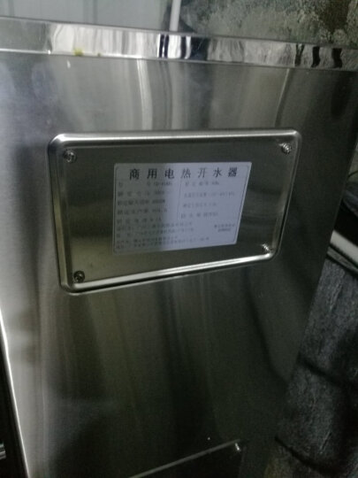 三鼎  全自动电热开水器商用节能开水饮水机不锈钢烧水器热水炉开水桶煮水柜 60L/H 豪华款/220V 晒单图