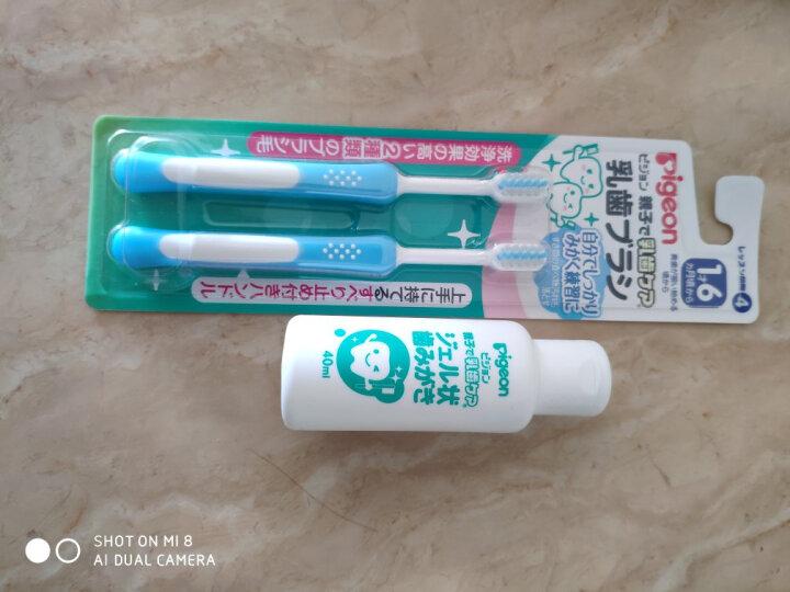 贝亲(Pigeon) 日本进口 幼儿童软毛训练牙刷1岁-3岁/啫哩儿童牙膏 四阶段防滑宝宝牙刷 2只装1.5-3岁 蓝色装 晒单图