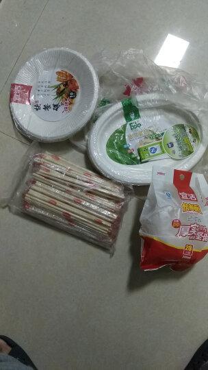 Edo 一次性餐具纸盘碗 中号鱼盘可降解30只装 ST0010 晒单图