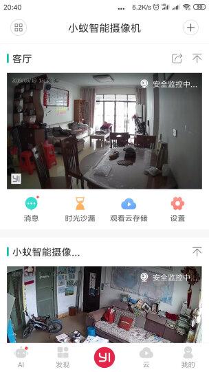 小蚁(YI)智能摄像机1080P 高清WiFi360度云台无线家用摄像头 母婴看护 智能家居安防监控 小米/360手机远程 晒单图