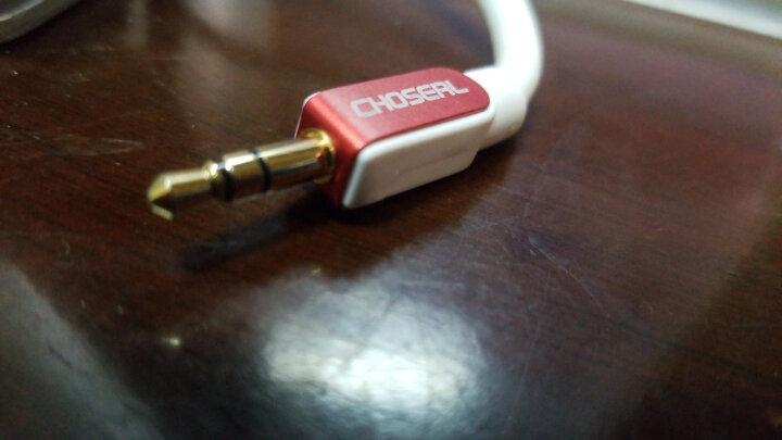 秋叶原(CHOSEAL)Q564A 墨玉版进口镀金端子音频延长线 公/母 5米 晒单图