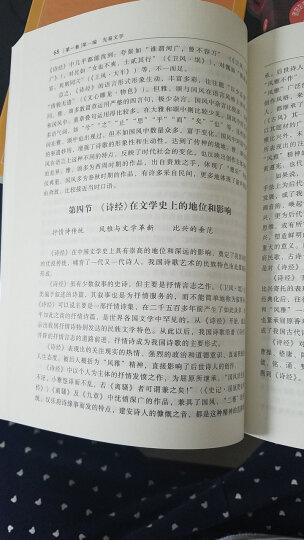 王力《古代汉语》同步(上册配第一册、第二册)辅导与练习  晒单图