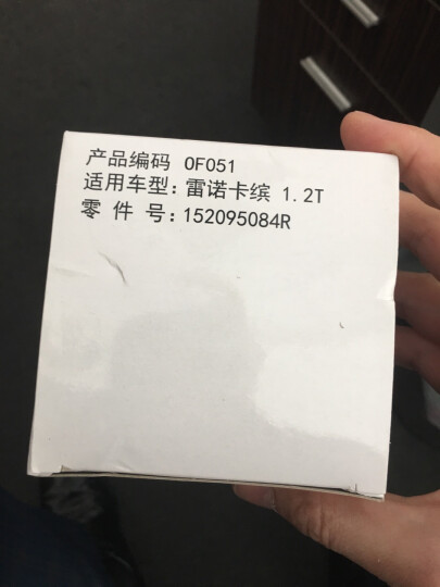 科德宝(micronAir)每刻爱机油滤芯机滤清器机油格OF029(奥迪A6L/A6/A3/A4/TT/TTS/EOS高尔夫R尚酷RC70) 晒单图