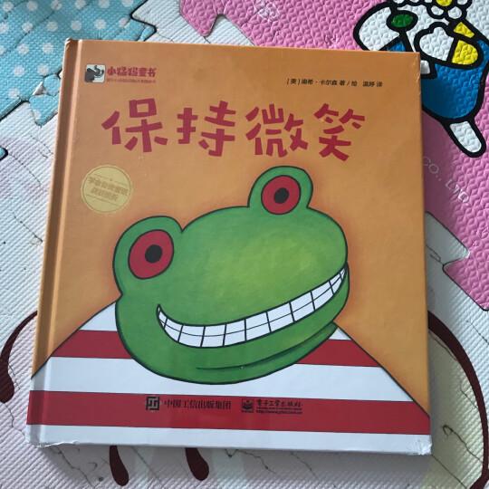 小猛犸童书 儿童敏感期 安抚情绪 走进孩子内心的绘本:我的感觉(经典版)(平装套装共8册)(1-6岁适读) 晒单图