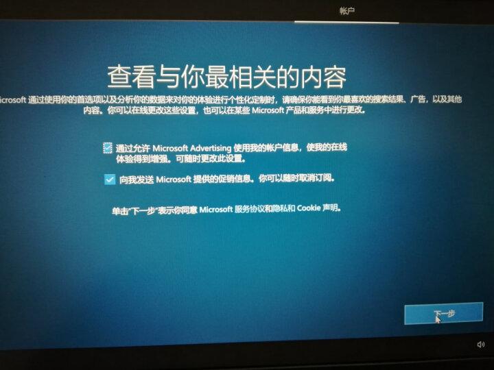 联想ThinkPad 翼480(12CD)14英寸轻薄窄边框笔记本电脑(i7-8550U 16G 256GSSD+1T 2G独显 FHD)冰原银 晒单图