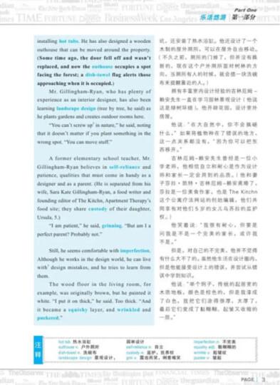 全球热门报刊双语阅读精选:人文时尚(英汉对照)(附MP3光盘1张) 晒单图