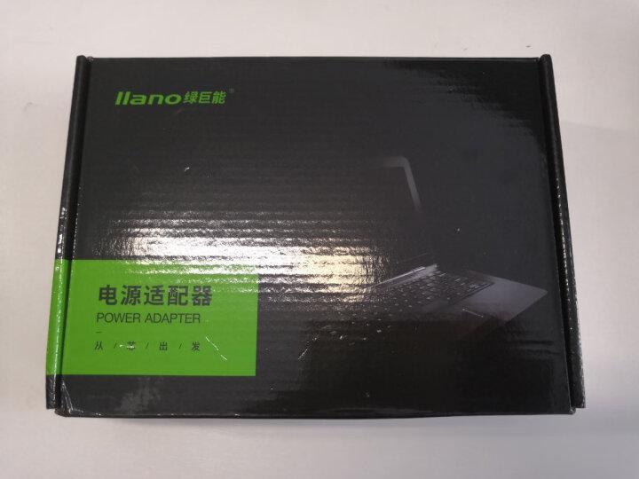 绿巨能(llano)联想笔记本充电器适用T430/T430S/T410/T420/E40/E420/E430c电脑适配器90W电源线20v4.5A 晒单图