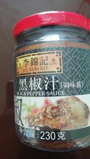 李锦记 黑椒汁 胡椒牛排意面酱 230g 晒单图