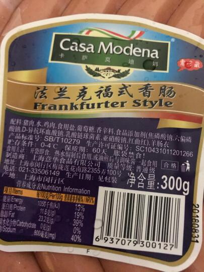 卡萨莫迪娜 (Casa Modena)法兰克福香肠 烟熏风味 300g/包 晒单图