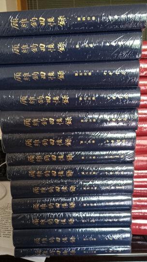 布尔迪厄作品集(实践理论大纲+世界的苦难+男性统治+自我分析纲要)(套装共5册) 晒单图