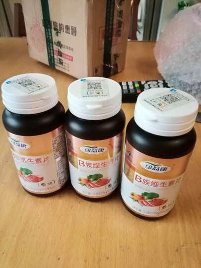 中粮可益康维生素b族片含b1b2b6 0.55g/片*100片 晒单图