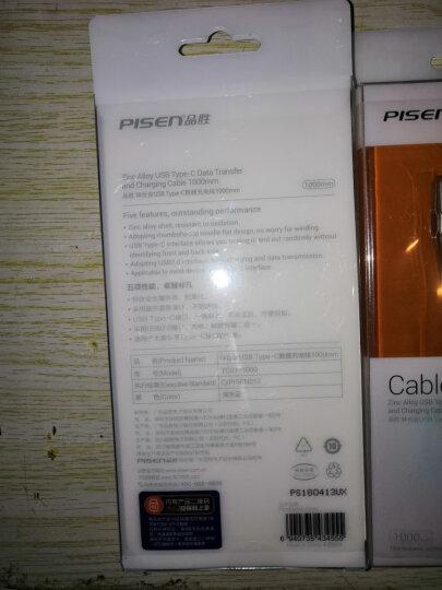 品胜(PISEN)锌合金Type-C数据线 USB-C充电线 1米湖水蓝 适用于乐视/小米6/魅族pro5/华为p20 晒单图