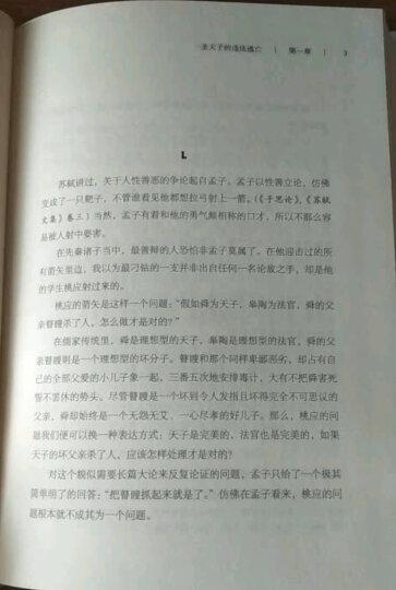 未来简史(中文版) 尤瓦尔 赫拉利著 生物学人类自然科学畅销书籍 《人类简史》作者新书  晒单图