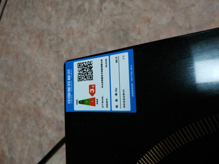 志高(CHIGO)商用电磁炉大功率3500W凹面火锅饭店酒店餐馆电池炉平面家用家用炉灶 小凹(凹面按键3000w) 晒单图
