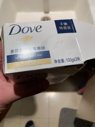 多芬(DOVE)香皂 柔肤乳霜香块100gx3 晒单图